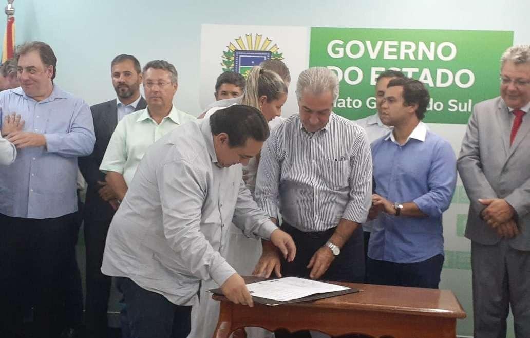 Prefeitura de Corumbá MS